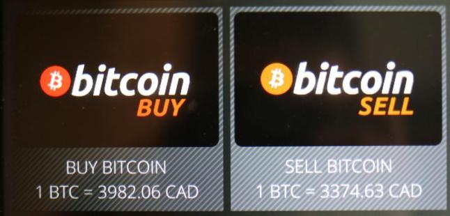 Commands on a Bitcoin ATM are seen at a restaurant in Toronto, Ontario, Canada June 3, 2017. REUTERS/Chris Helgren - RC16572B6C10